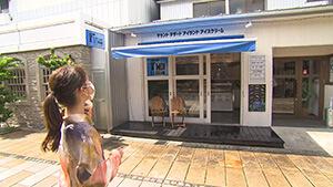 米国メイン州発のジェラート店・MT.DESERT ISLAND ICE CREAM|さあ信州を楽しもう!!夏の野沢温泉&松本城下町めぐり