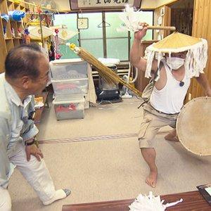 お盆の表情を訪ねて~奇祭!念仏踊りと珍グルメ~(8月22日 土曜 あさ9時30分)