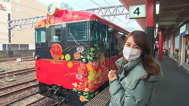 大槻アナ・花嫁のれん|北陸新幹線と花嫁のれん列車でGO!カニと温泉 旬食 能登の旅