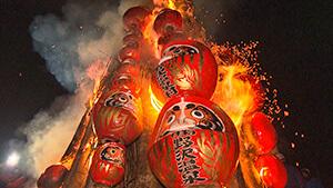 どんど焼き 冬の北信濃を体感!火祭りがない野沢温泉村 ベテラン&ママさんハンターに密着