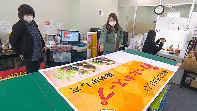 大槻瞳アナウンサー・株式会社「マツザワ」|気になる!オトナの会社見学 ヒット商品&アイデアで新型コロナを乗り越えろ!