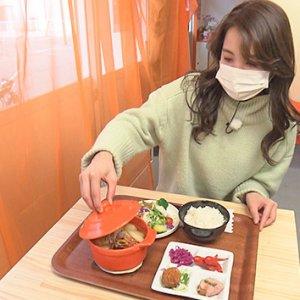 おひとり様にも最適!あったかグルメ 長野市のNEW総菜カフェ!意外なテイクアウトも!(2月6日 土曜 あさ9時30分)