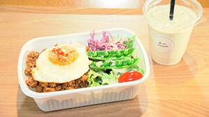 タコライスと甘酒スムージー・糀café maruyuki|魅力再発見!新しき発酵食品の世界