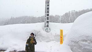 栄村・日本最高積雪地点|震災から10年~栄村を訪ねて~