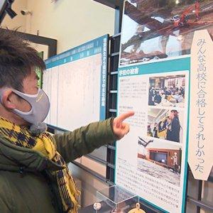 震災から10年~栄村を訪ねて~(3月6日 土曜 あさ9時30分)