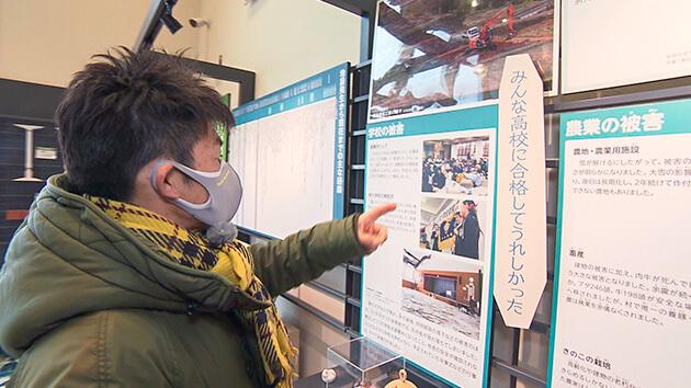 震災復興記念館「絆」|震災から10年~栄村を訪ねて~