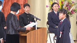 中野市立豊井小学校・卒業式|新しい旅立ち 最後の卒業式&思い出に残るあのシーン