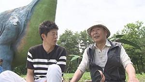 恐竜園にかけた夢 動物園によせる愛<br>~長野市茶臼山に遊びにおいで!~