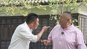 おもしろ偉人伝 あっぱれ真田三代記