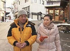 野沢温泉で命をつなぐ男と女! 火祭りと伝統の酒宴復活!