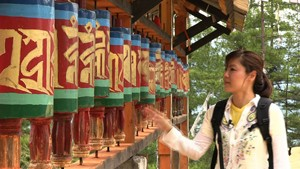 幸せの国ブータンで幸せな信州人みーつけた!