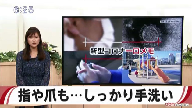 第6回「指や爪も・・・しっかり手洗い」