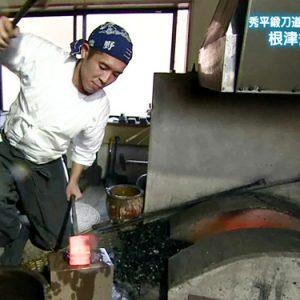 第34回 刀工 根津秀平(2月7日火曜 夜6時55分)