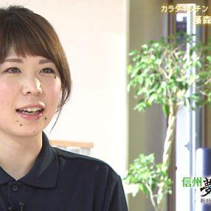 第50回 カラダキッチン リップル 藤森 英里奈(6月5日 火曜 夜6時55分)