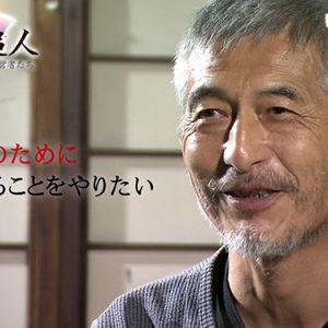 第55回 響座 代表 橋本 信彦(11月2日 金曜 夜6時55分)
