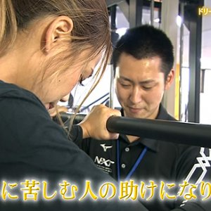 第63回 合同会社ドリーム・カンパニー 代表 赤羽 晋(7月5日 金曜 よる6時55分)