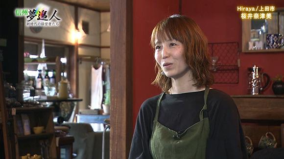 第64回 雑貨&アロマ Hiraya 店主 桜井 奈津美(8月2日 金曜 よる6時55分)