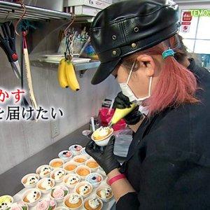 第81回 TEMO.jp atelier shop(テモ ドット ジェイピー アトリエ ショップ) 店主 小林恵梨子(1月8日 金曜 よる6時55分)