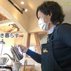 第85回 Rowan Coffee Roasters 店主 松崎あやか(5月7日 金曜 よる6時55分)
