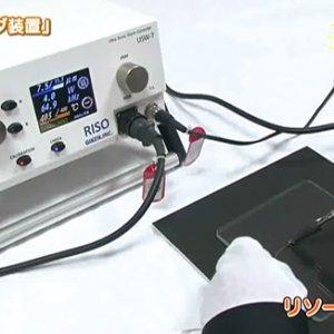 リソー技研(原村)