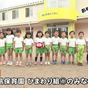 大豆島保育園ひまわり組(1)のみなさん