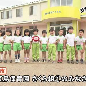 大豆島保育園さくら組(1)のみなさん