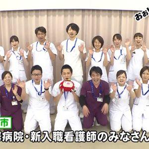 相澤病院・新入職看護師(2)のみなさん