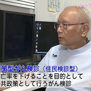 第71回 ハートフルメッセージ「乳がん検診」(8月22日火曜 夜6時55分放送!)