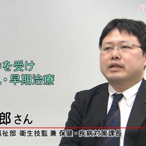 第101回 ハートフルメッセージ 「長野県のがん対策と『信州がんプロジェクト』今年度の取り組み」(4月25日 木曜 夜6時55分)