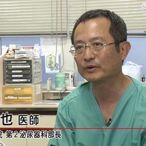 第103回 ハートフルメッセージ 「膀胱がんのロボット支援手術」(5月30日 木曜 夜6時55分)