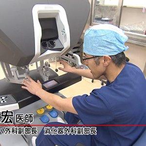 第115回 ハートフルメッセージ「がん治療におけるロボット支援手術」(2月27日 木曜 夜6時55分)