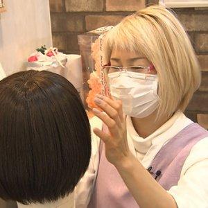 髪の悩み解消して笑顔に ウイッグ専門の美容室(2020年4月24日)