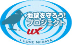 UX新潟テレビ21 Team ECO