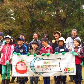 「森林の里親促進事業」青木村での「森の整備活動」報告