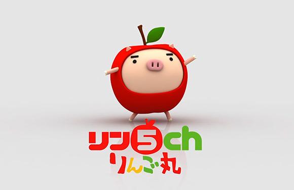 りんご丸ムービー (登場編)