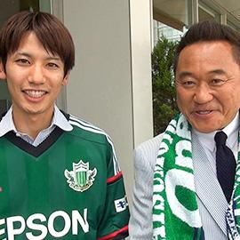 サッカーJ2『松本山雅FC ×徳島ヴォルティス』
