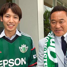 サッカーJ2「松本山雅FC × ファジアーノ岡山」(10月8日(土)午後2時55分放送)