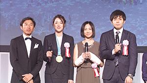 輝け!第27回スポーツ大賞