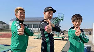 ニッチロー'・松本山雅(高橋・町田選手)|開幕戦直前!松本山雅J1突破リポート