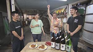 中野市の老舗酒蔵|夏を遊びつくせ!長野&新潟 山と海