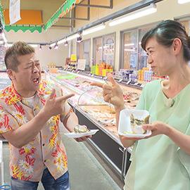 夏を遊びつくせ!長野&新潟 山と海(7月27日 土曜 午後2時)