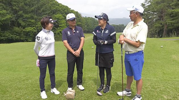 第26回 ジョイ&ビギナーズゴルフ大会 ~スキルはビギナーでもゴルフの精神は一流を目指す~(8月3日 土曜 午後3時30分放送)