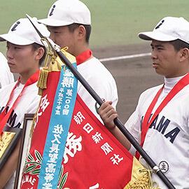 雪国から甲子園へ ~飯山高校野球部とともに駆け抜けた夏~(2019年8月31日 土曜 午後3時)