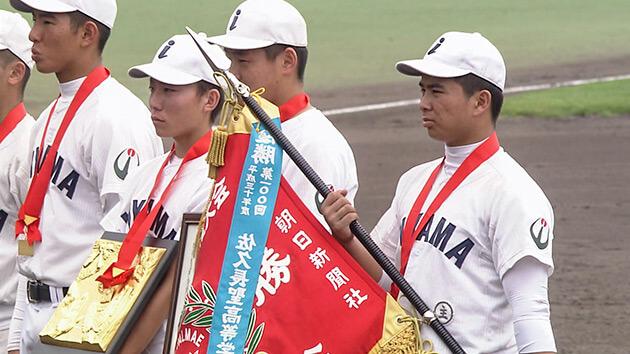 雪国から甲子園へ ~飯山高校野球部とともに駆け抜けた夏~(2019年8月24日 土曜 午後3時30分)