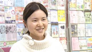 平松亜衣子さん 信州ステキライフ6~信州×移住女子