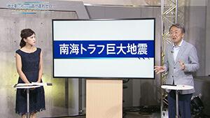 池上彰と考える〝逃げ遅れゼロ〟-信州の防災減災2020- シーズン2(2020年9月20日 日曜 午前10時)