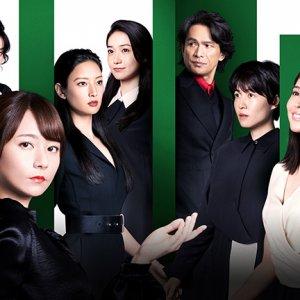 木曜ドラマ『七人の秘書』(2020年10月22日スタート!)