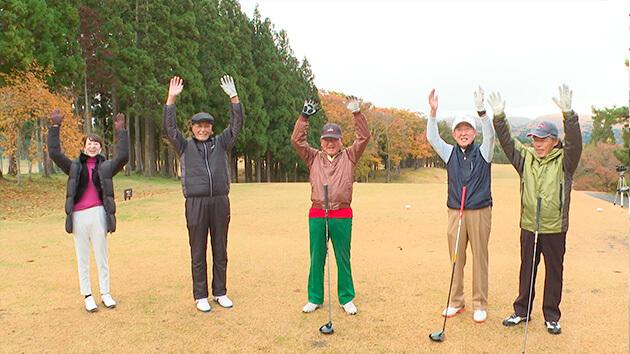 第27回 ジョイ&ビギナーズゴルフ大会(2020年11月23日 月・祝 午後4時)
