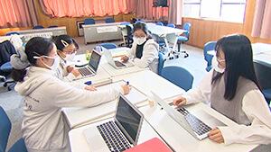 長野高校 ECC班