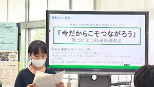 長野市立鍋屋田小学校|コロナは「学び」を変えた~長野市の教室から~